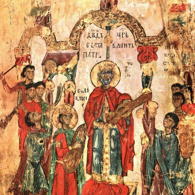 Псалмодия в византийской и древнерусской литургической практике