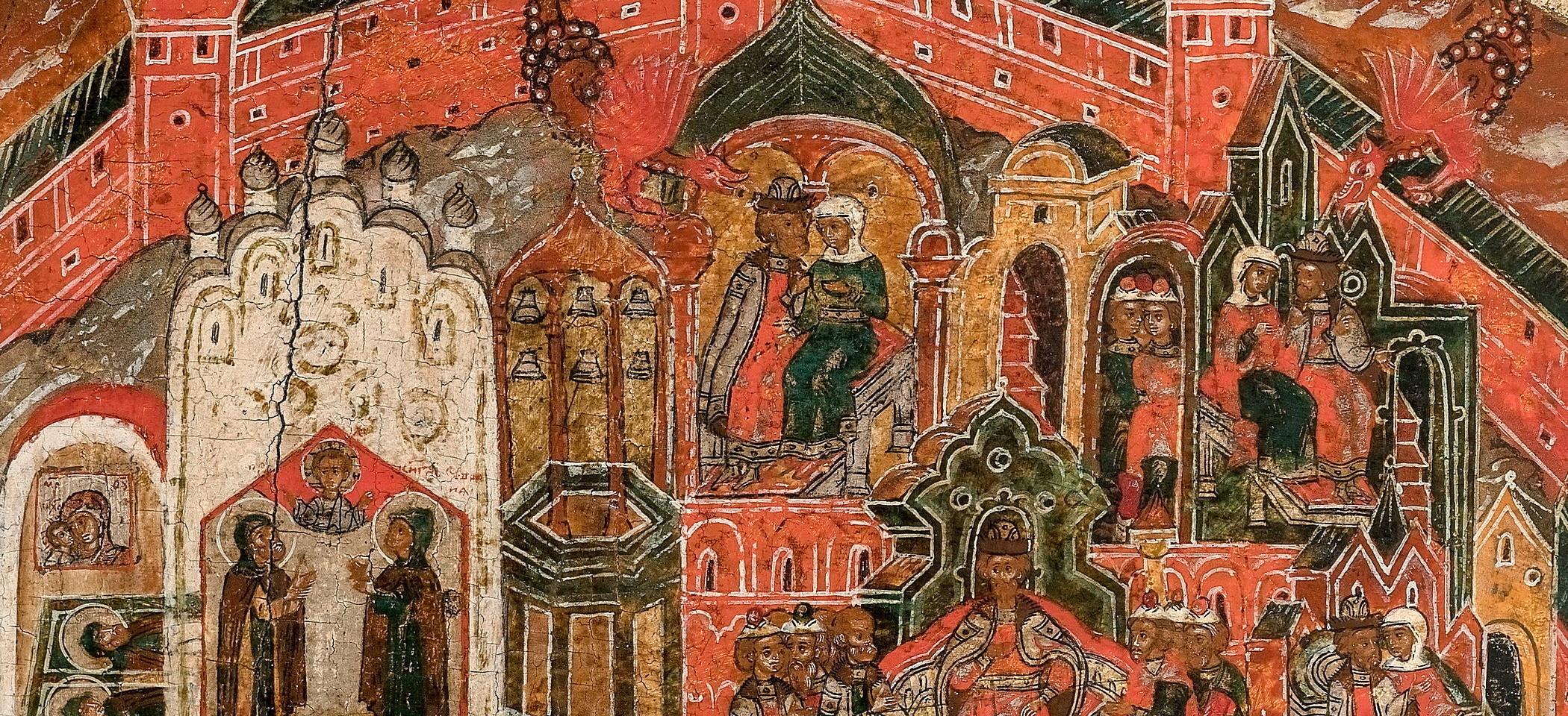 Икона «Муромские чудотворцы, с житием Петра и Февронии» 1669 года. Благоверные князья и праведные жены