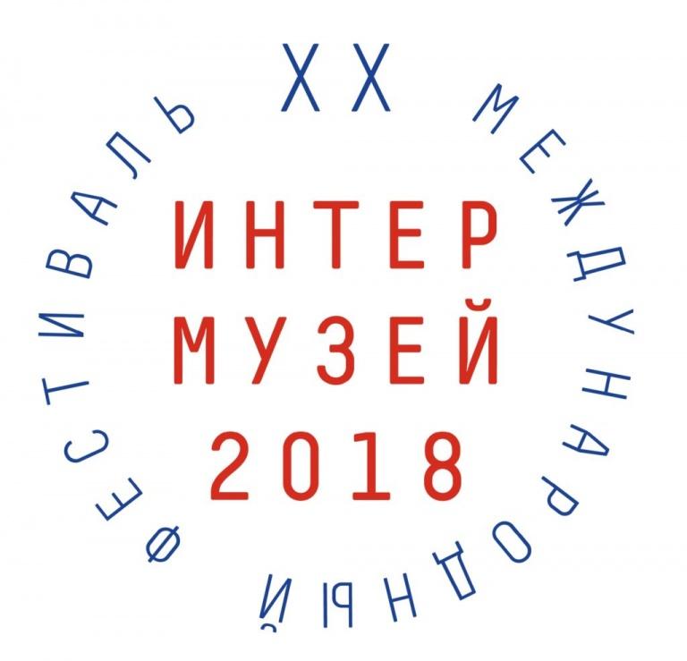 Музей русской иконы на фестивале «Интермузей»