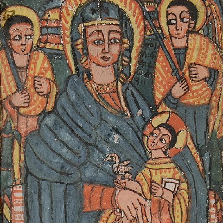 Искусство и культура Эфиопии