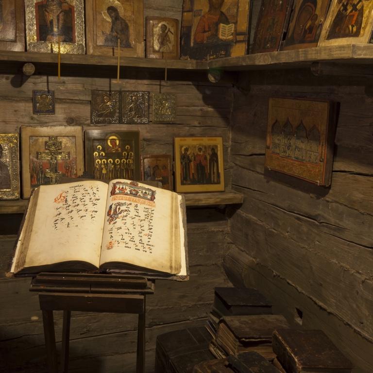 Экскурсия по выставке «Сокровище вечное»