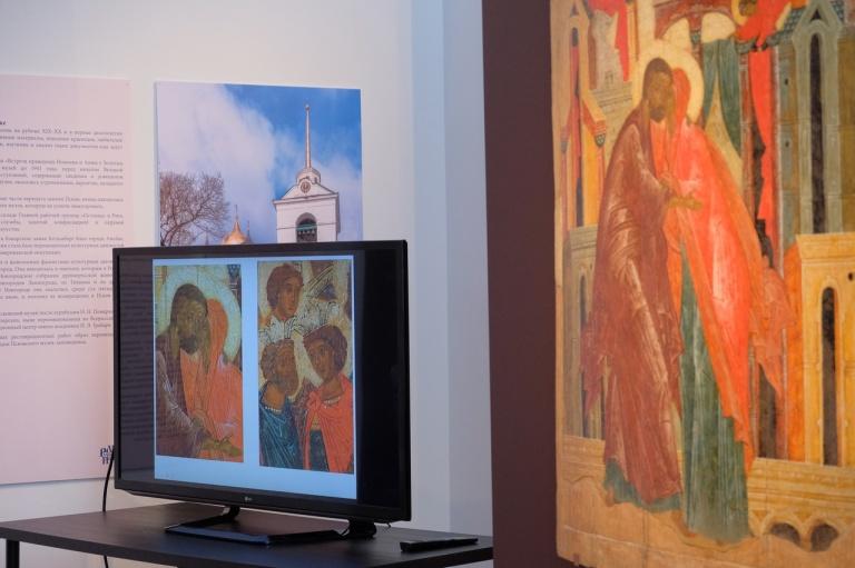 Круглый стол в рамках выставки псковской иконы «Встреча праведных Иоакима и Анны у Золотых ворот».
