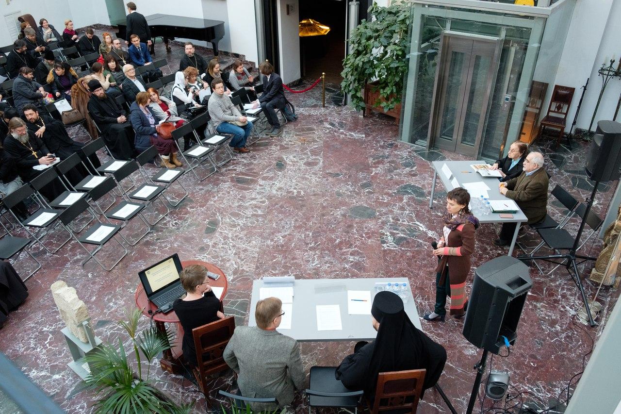 В музее состоялась конференция в рамках Международных Рождественских образовательных чтений