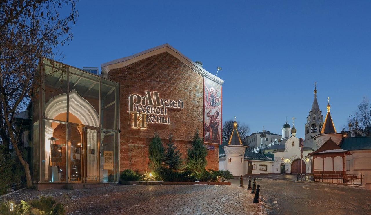 Музей русской иконы не имеет отношения к музею русских икон в США