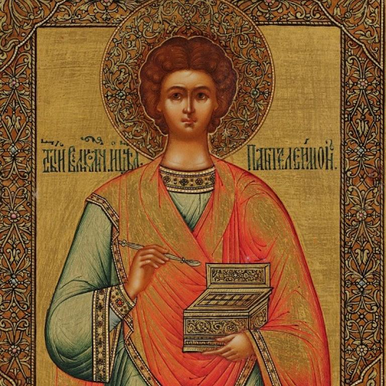 Русская иконопись XIX – начала ΧΧ века