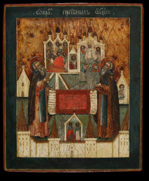 Обитель преподобных Зосимы и Савватия Соловецких