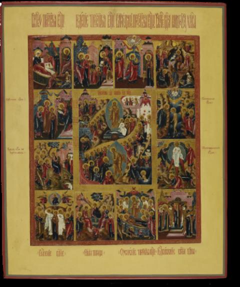 Воскресение – Сошествие во ад, с праздниками в 12 клеймах