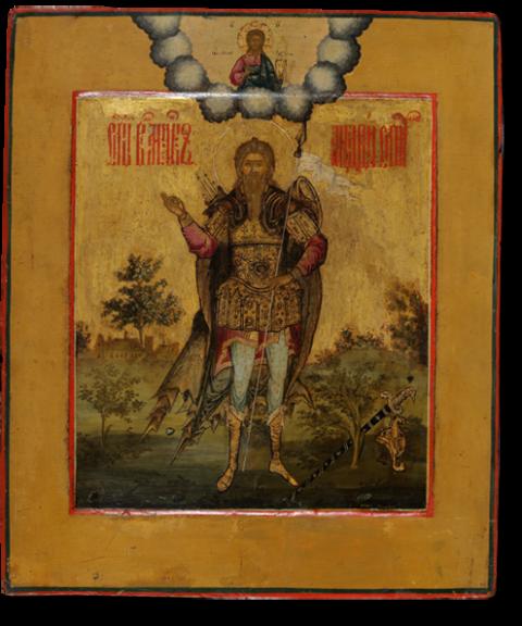 Святой воин великомученик Андрей Стратилат
