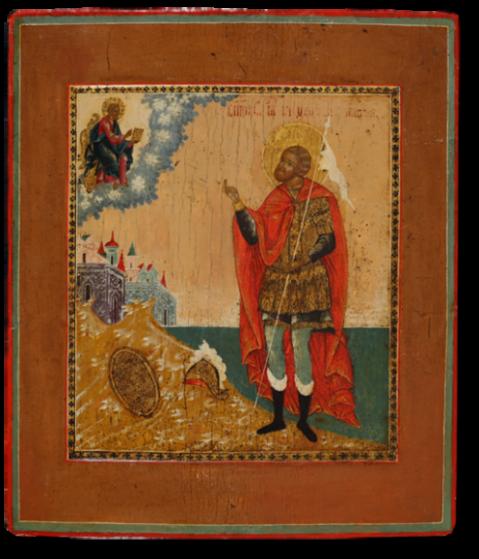 Святой воин великомученик Феодор Стратилат