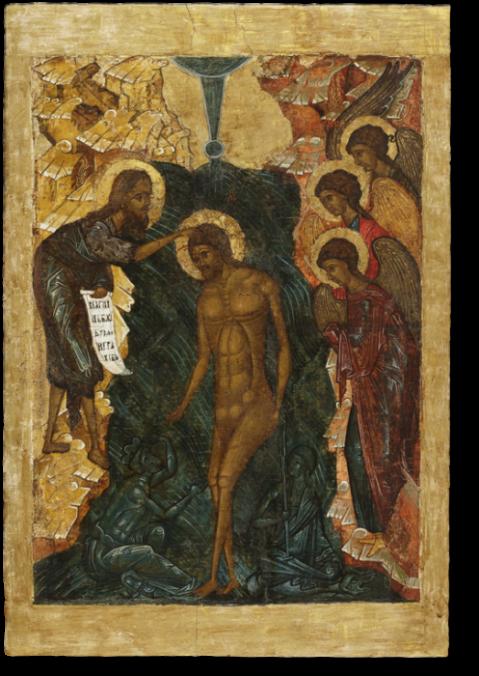 Богоявление, из праздничного чина иконостаса