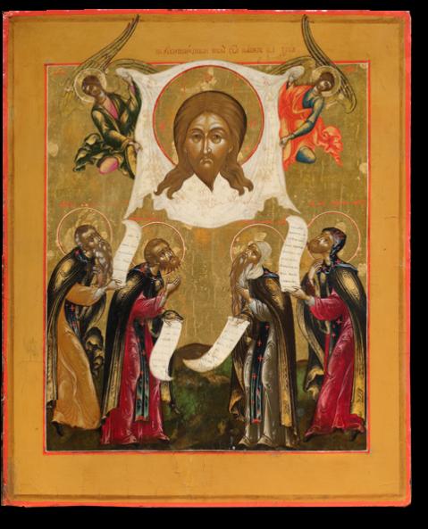 Преподобные Максим Исповедник, Нифонт епископ Кипрский, Иоанн Дамаскин, Ефрем Сирин в молении перед Спасом Нерукотворным