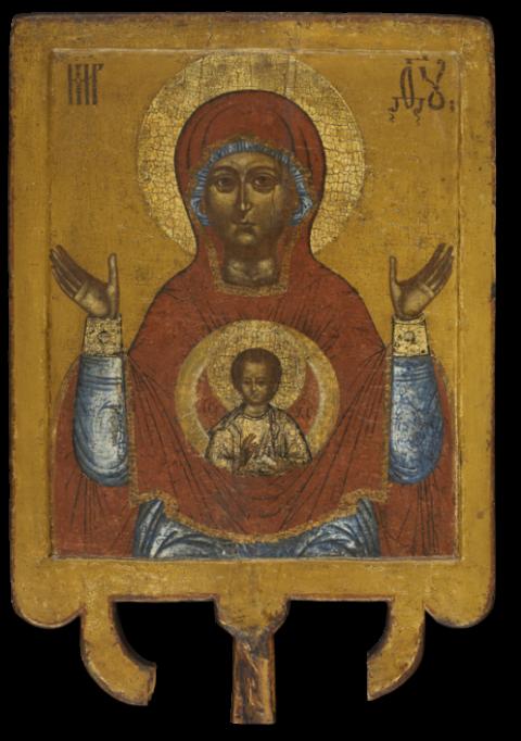 Богоматерь Знамение – Преподобный Варлаам Пинежский и праведный Георгий Шенкурский