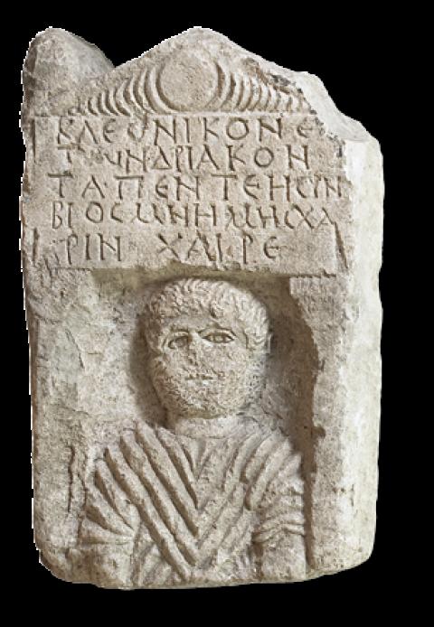 Погребальная стела Клеоника
