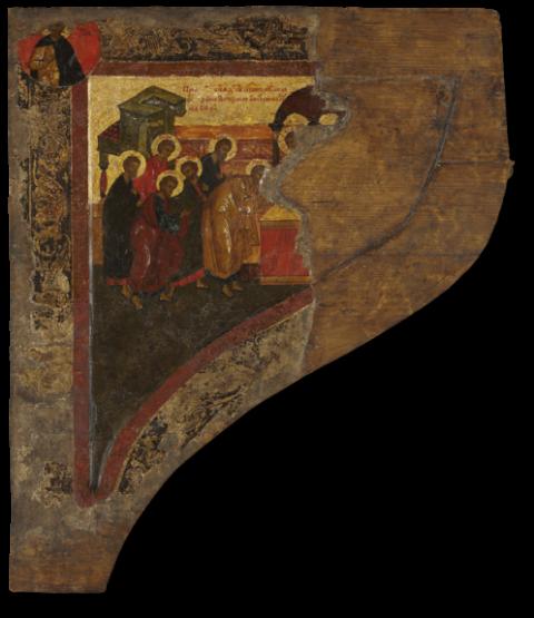 Евхаристия (Причащение хлебом). Фрагмент сени Царских врат