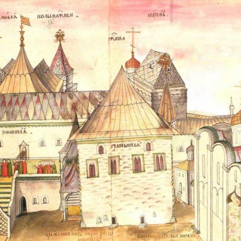 Цари и патриархи: церковь и государство в Московский период