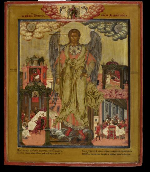 Ангел Хранитель, со сценами деяний