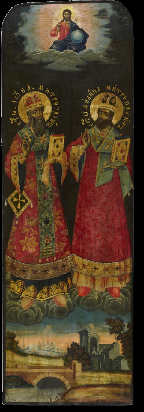 Митрополиты московские: святые Петр, Алексий, Иона и Филипп